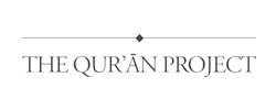 logo the_quran_project